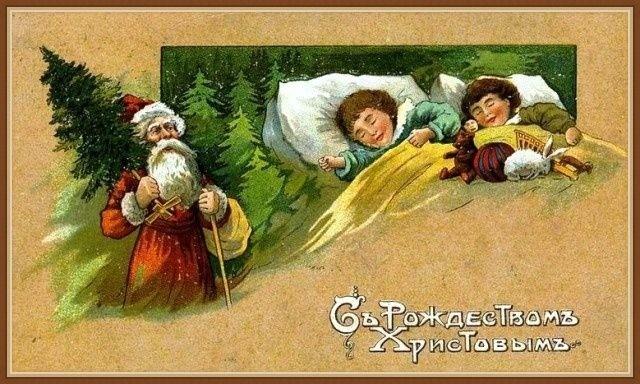 Старые открытки с Рождеством № 1