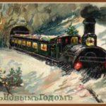Старинные открытки С новым годом