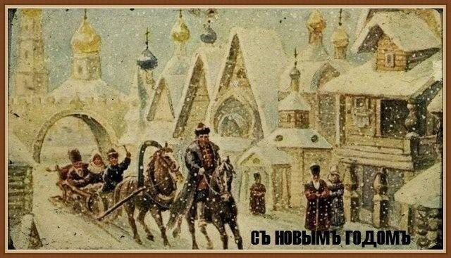 Старые открытки с новым годом № 5