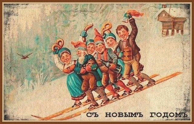 Старые открытки с новым годом № 6