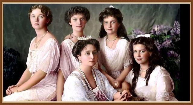 Царская семья Николая II