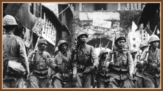 Китай после 2-й мировой войны