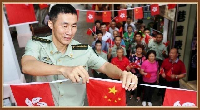 Великобритания вернула Китаю Гонконг