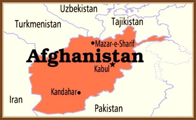 Афганистан после Второй мировой войны