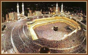 Исламская культура в VIII-XV век