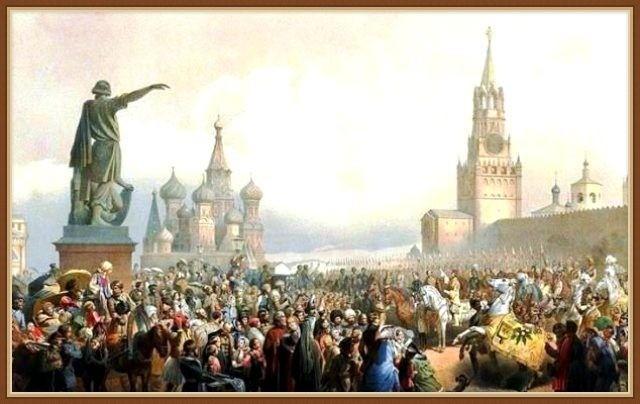 Москва столица российского дворянства