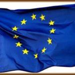 Европейское экономическое сообщество
