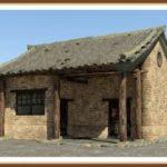 Древние дома