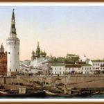 Кризис России в начале 20 века