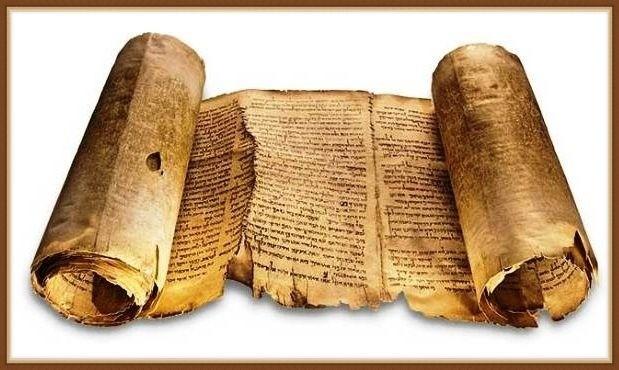 Славянская книга Еноха