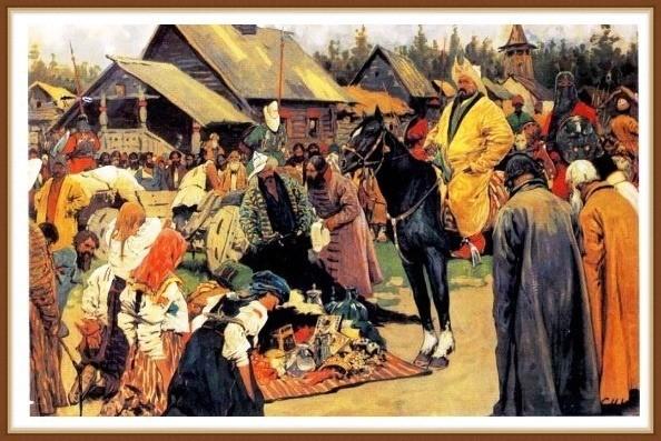Татаро монгольский период