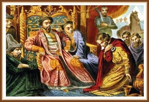 Татарское правление