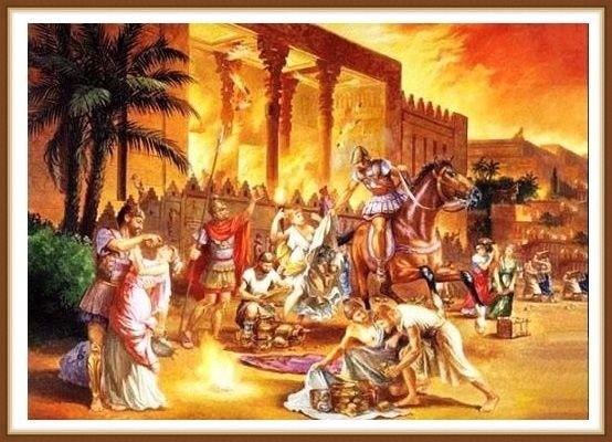 сожжение Персеполя