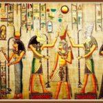Древний Восток - хронология