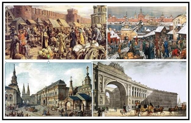 История Росии с 16 по 20 век