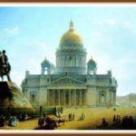 История России-Всероссийская империя