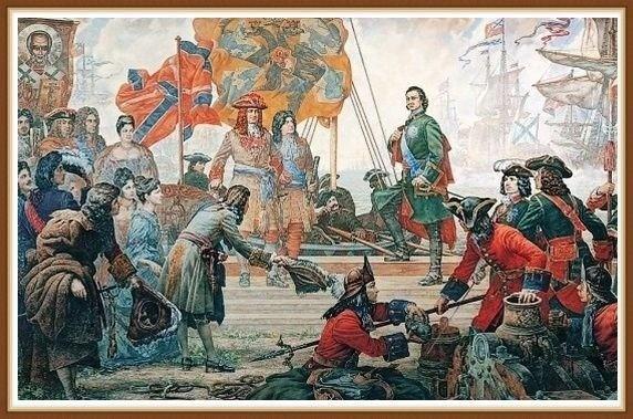 Российская империя в 1721 год