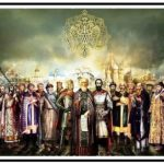 История России между Рюриковичами и Романовыми