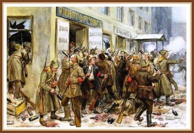 экономический кризис Гражданской войны