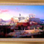 История города Афины