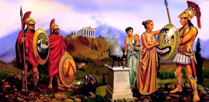 Античная территориальная община