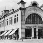 История города Троицка